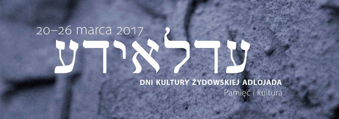 Adlojada 2017