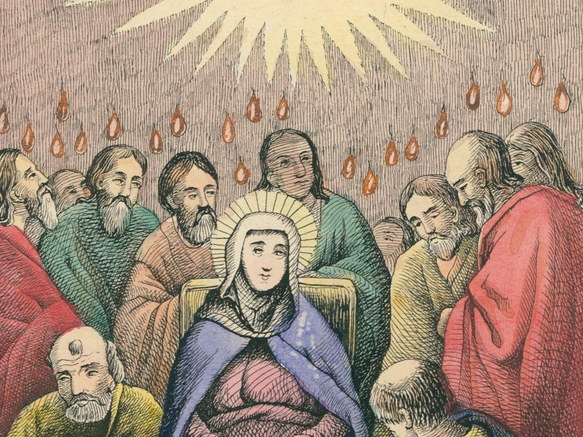 Zstąpienie Ducha Świętego
