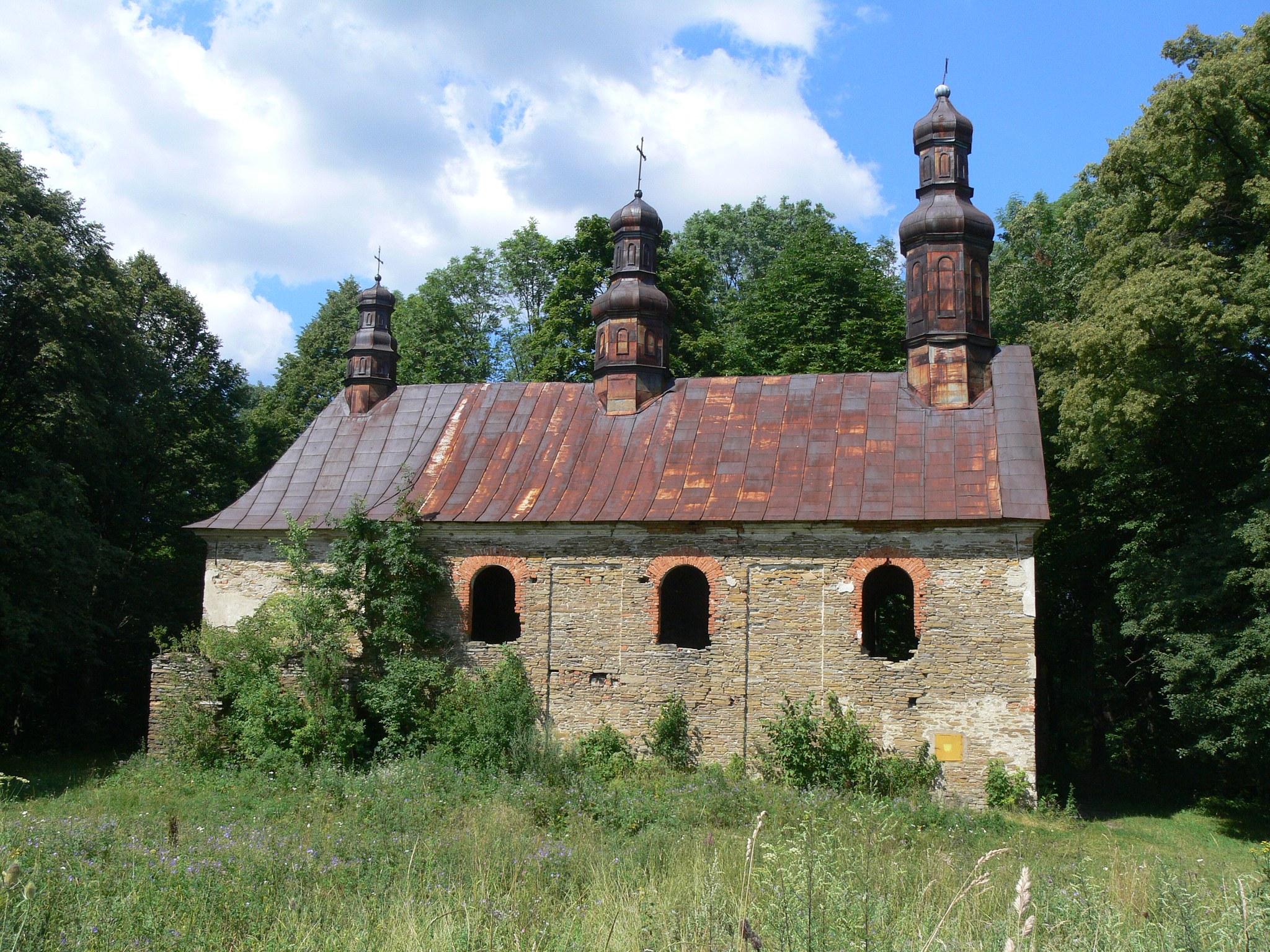 Cerkiew w Króliku Wołoskim