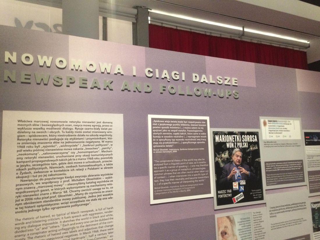 """Wystawa """"Obcy w domu. Wokół Marca '68"""""""