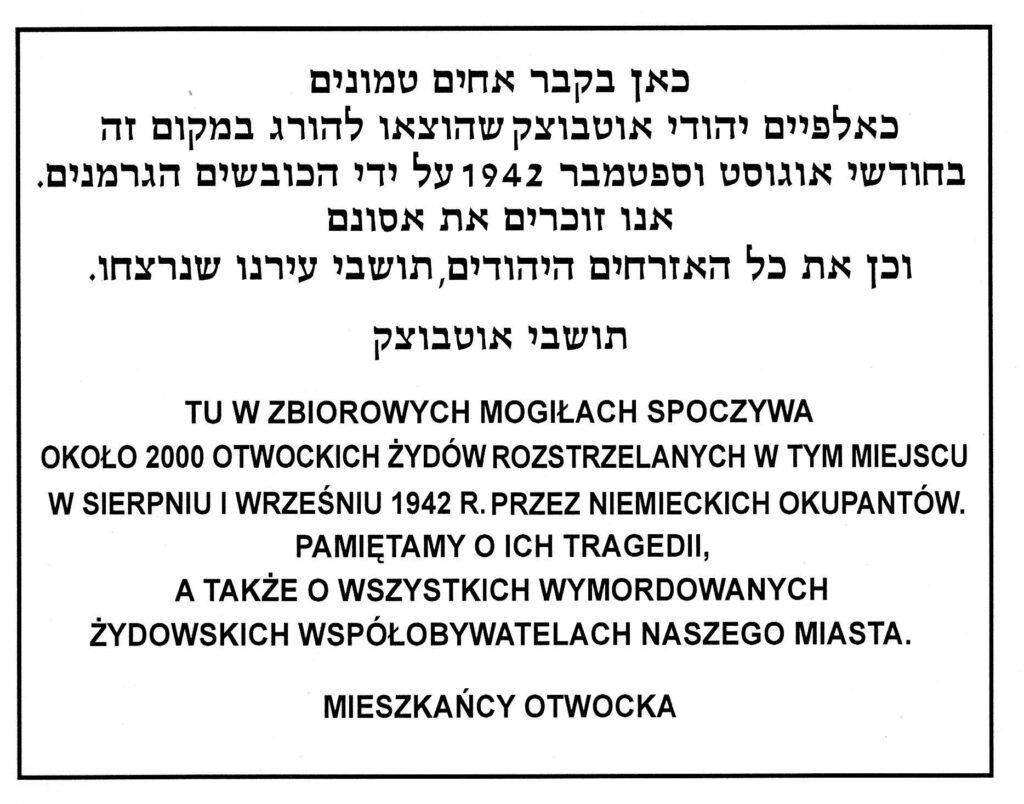 Napis na kamieniu pamięci Żydów otwockich