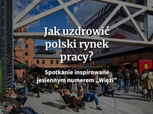 Otwarcie Centrum Praskiego Koneser. Warszawa, 29 września 2018 r.