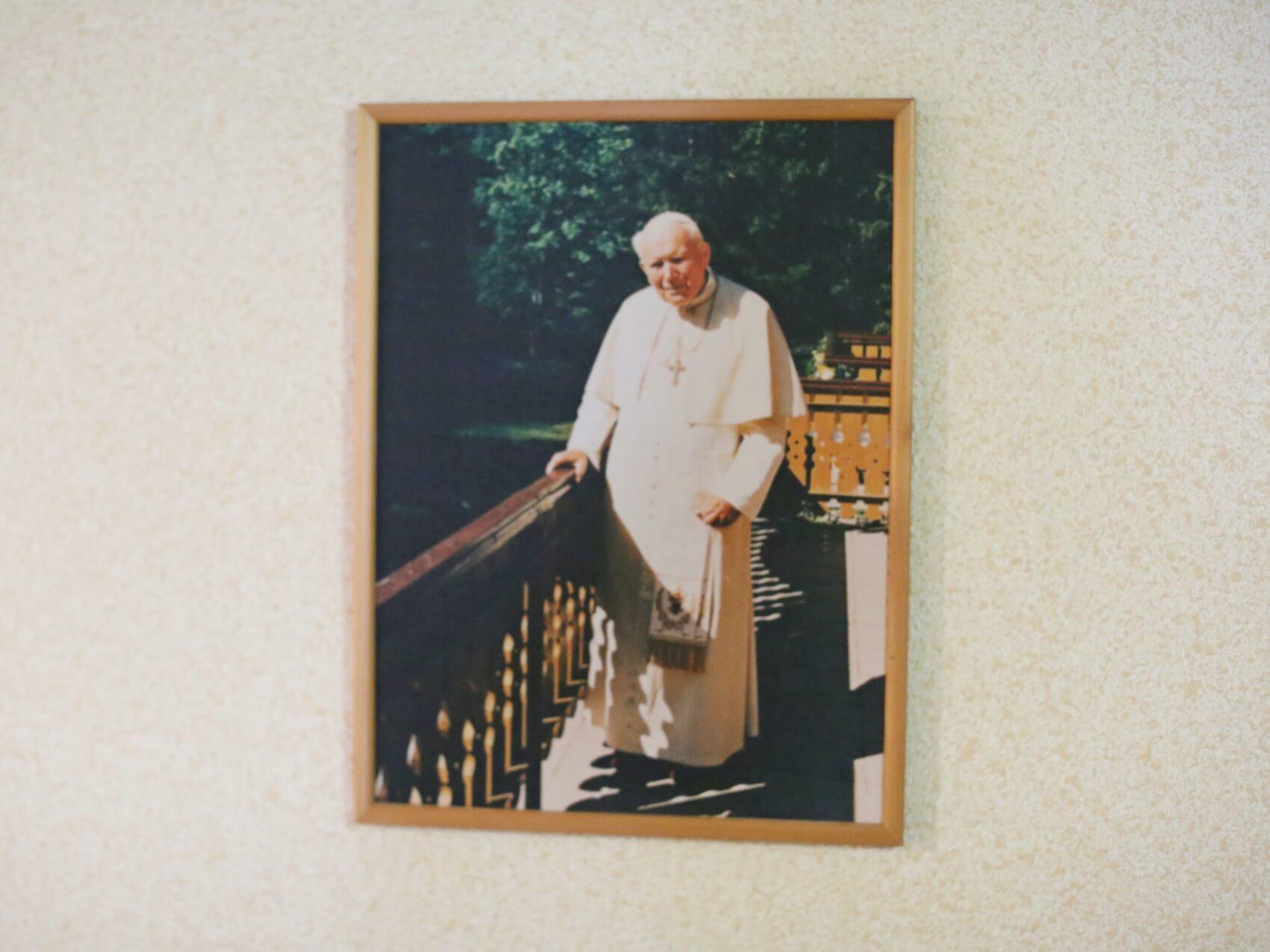 Zdjęcie Jana Pawła II w Księżówce w Zakopanem